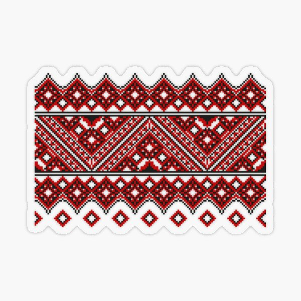 #Ukrainian #Embroidery, #CrossStitch, #Pattern Transparent Sticker