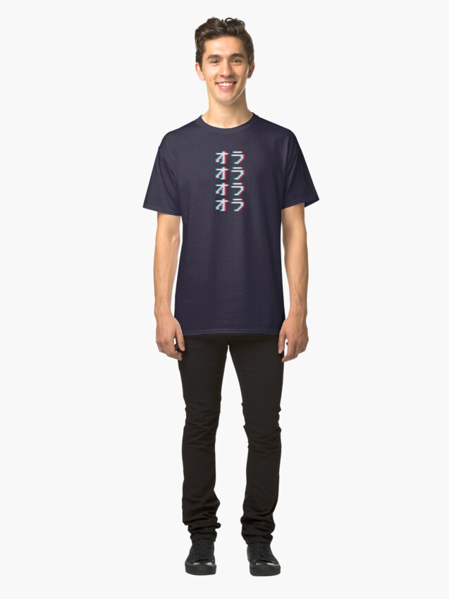 Alternate view of ORAORAORAORA - 3D Pixel Text Classic T-Shirt