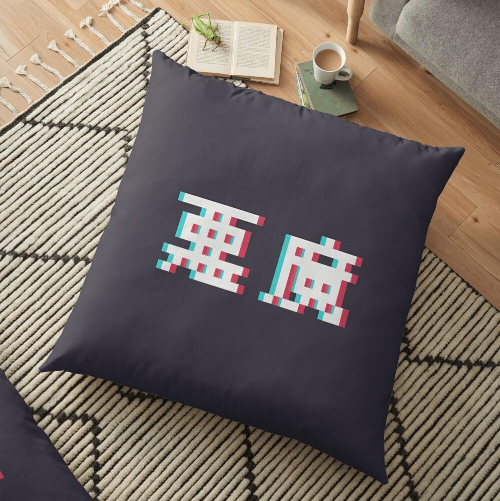 AKUMA - 3D Pixel Text Floor Pillow