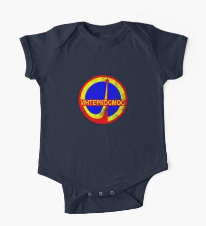 ИнтерКосмос Kids Clothes