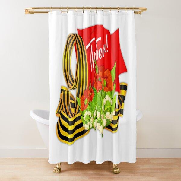 #Victory #Day (9 May) #День #Победы Shower Curtain