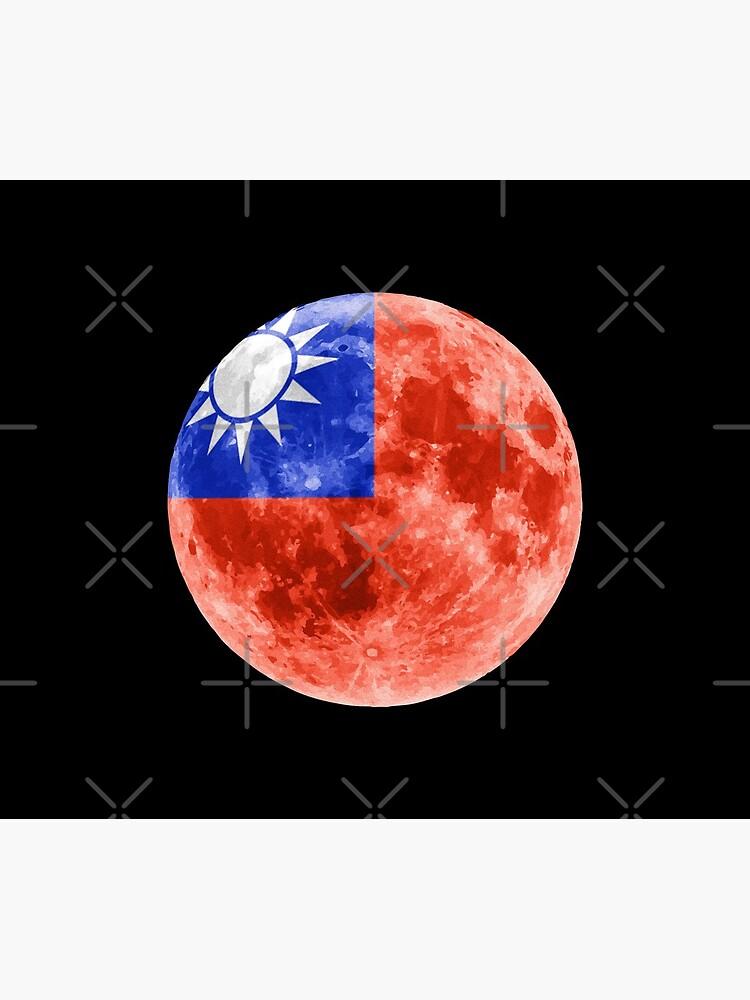 Taiwan Taiwanese Flag Moon - Gift For Taiwanese From Taiwan by Popini