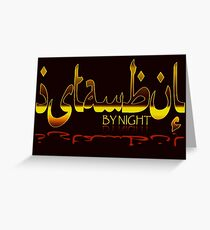 Istanbul By Night Skyline Cityscape Typography Greeting Card