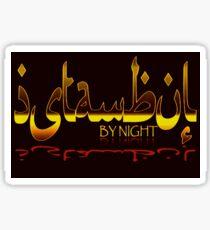 Istanbul By Night Skyline Cityscape Typography Sticker