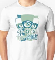 Cyclops Mascot Stencil T-Shirt