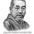 Mikao Usui, Founder of Reiki  by Attune:  The Art of Reiki