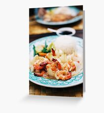 Vietnamese dish Greeting Card