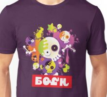 Splatoon SquidForce Splatfest Rock With Text Unisex T-Shirt