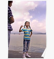 Peace by the lake - Hangzhou, China Poster