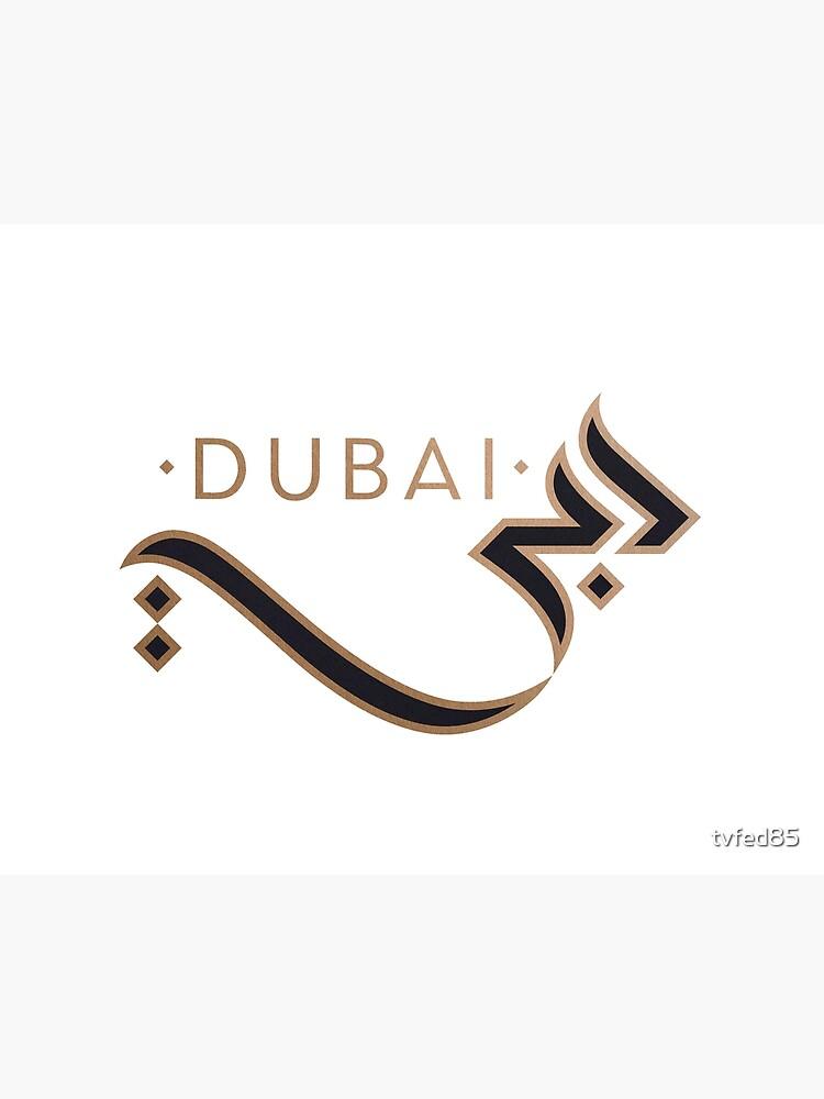 Arabic Calligraphy Dubai