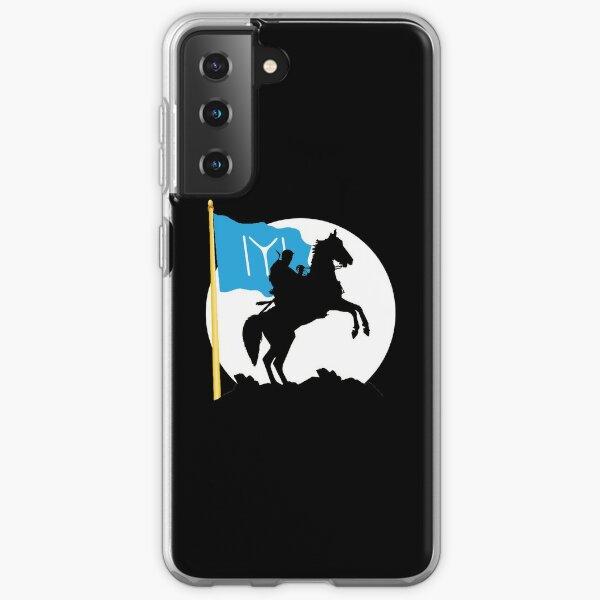Ertugrul Bey Knight Kayi Boyu IYI Flag Ottoman Empire Samsung Galaxy Soft Case