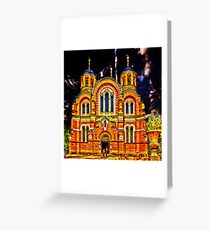 St Volodymyr's Cathedral Greeting Card
