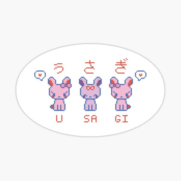 Usagi Kawaii Bunny Sticker