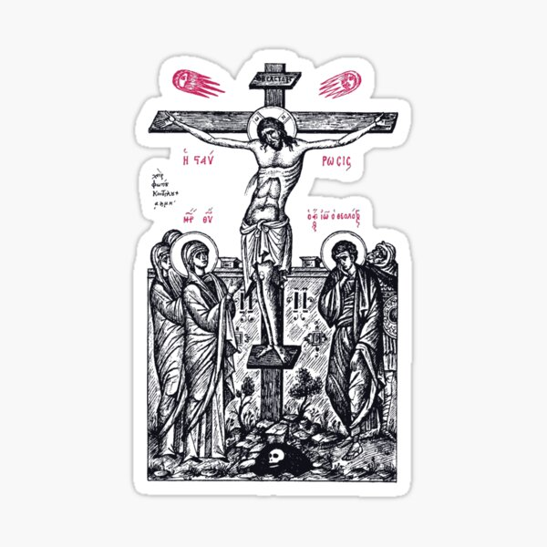 The Crucifixion Sticker