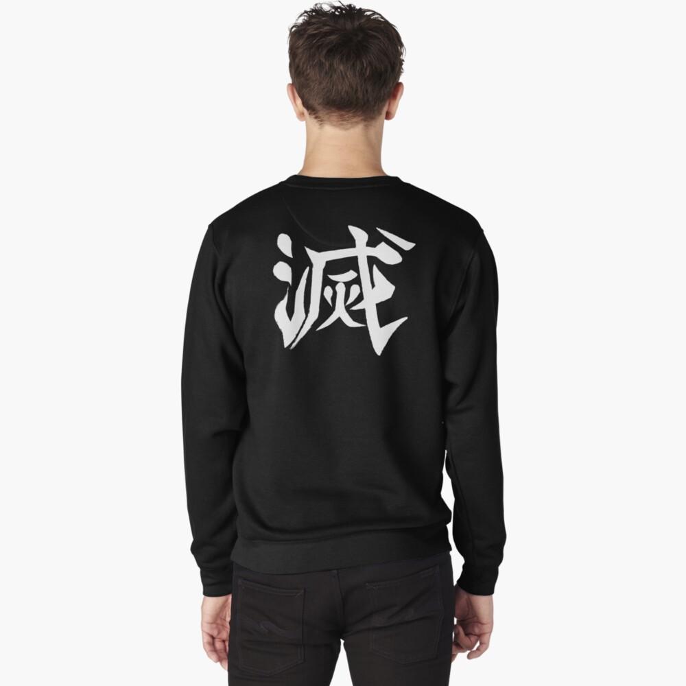 Destroy Kanji- Kimetsu No Yaiba Pullover Sweatshirt