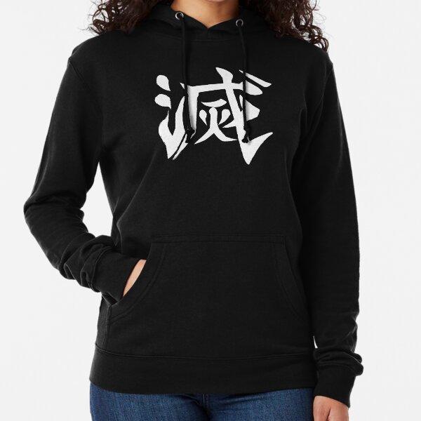 Destroy Kanji- Kimetsu No Yaiba Lightweight Hoodie