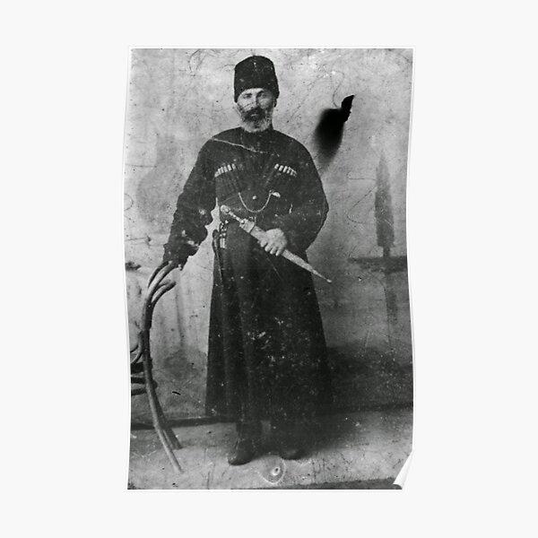 Балкар. 1900-е  Poster