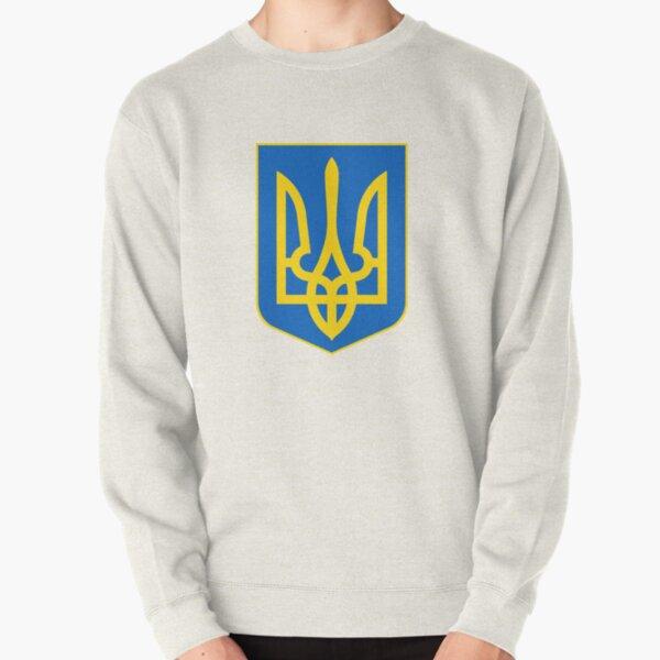 #NATIONAL #COAT OF #ARMS #COATOFARMS Pullover Sweatshirt
