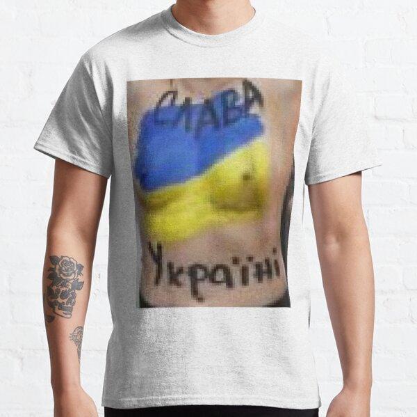 Слава Україні! Слава Украине! Glory to Ukraine! Classic T-Shirt