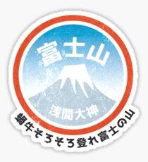 Fuji San Sticker