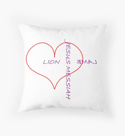 Lion and the Lamb (purple) Throw Pillow