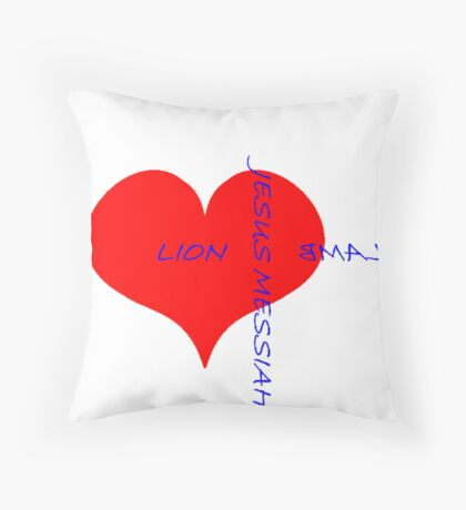 Lion and the Lamb (full color and blue :) Throw Pillow
