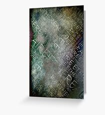 Aire Ethereal Greeting Card