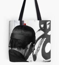 Ping Yao - Chinese calligraphy. Tote Bag