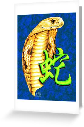 Year of the Snake by Sheryl Unwin