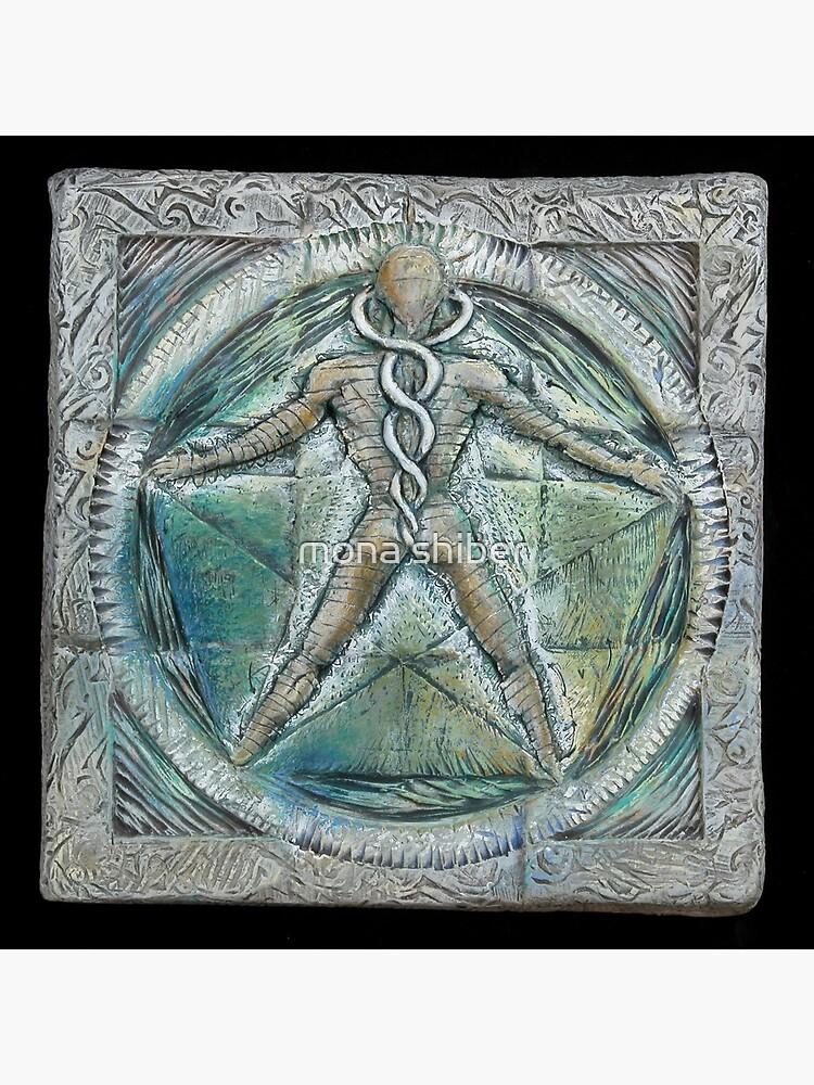 Spiral five: subtle energy  by MonaShiber