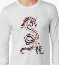 Style of The Red Dragon Long Sleeve T-Shirt