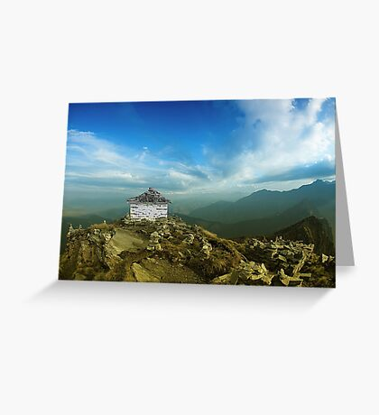 The Heaven on The Earth#2 Greeting Card