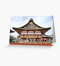 Fushimi Inari Greeting Card