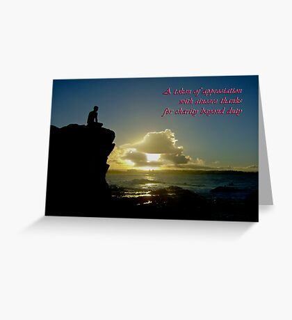 Blue serene thank you card Greeting Card