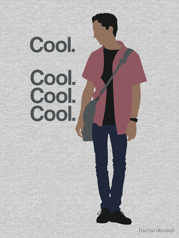 TShirtGifter presents: Cool... Cool. Cool. Cool. | Unisex T-Shirt