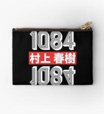 Haruki Murakami 1Q84 Zipper Pouch