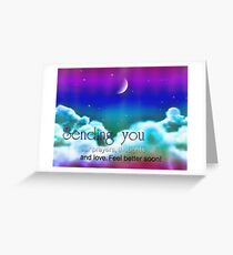 Get Well Card Greeting Card