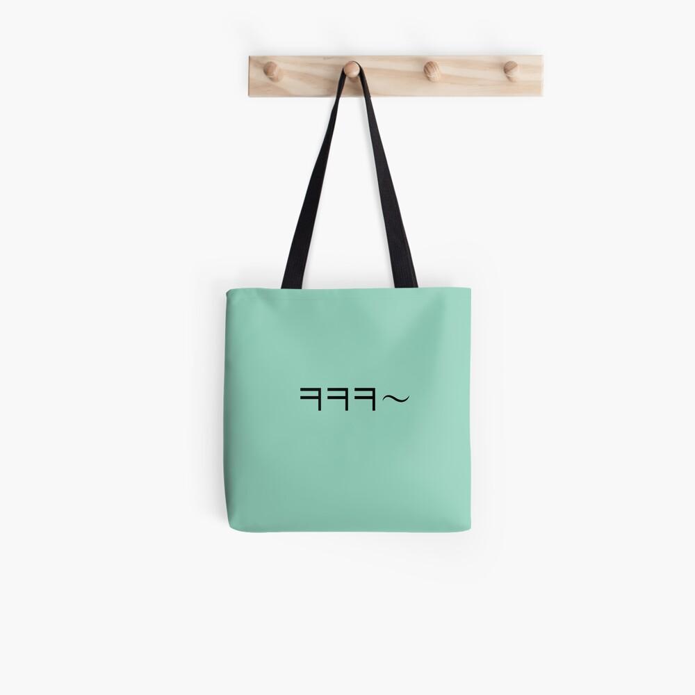 Korean laugh Tote Bag