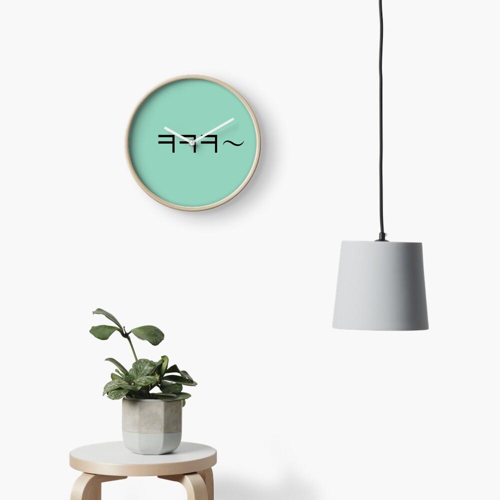 Korean laugh Clock