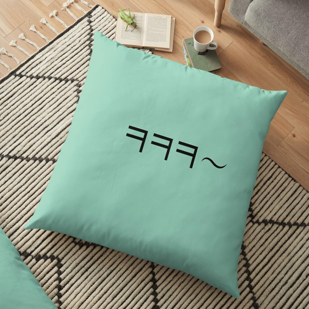 Korean laugh Floor Pillow