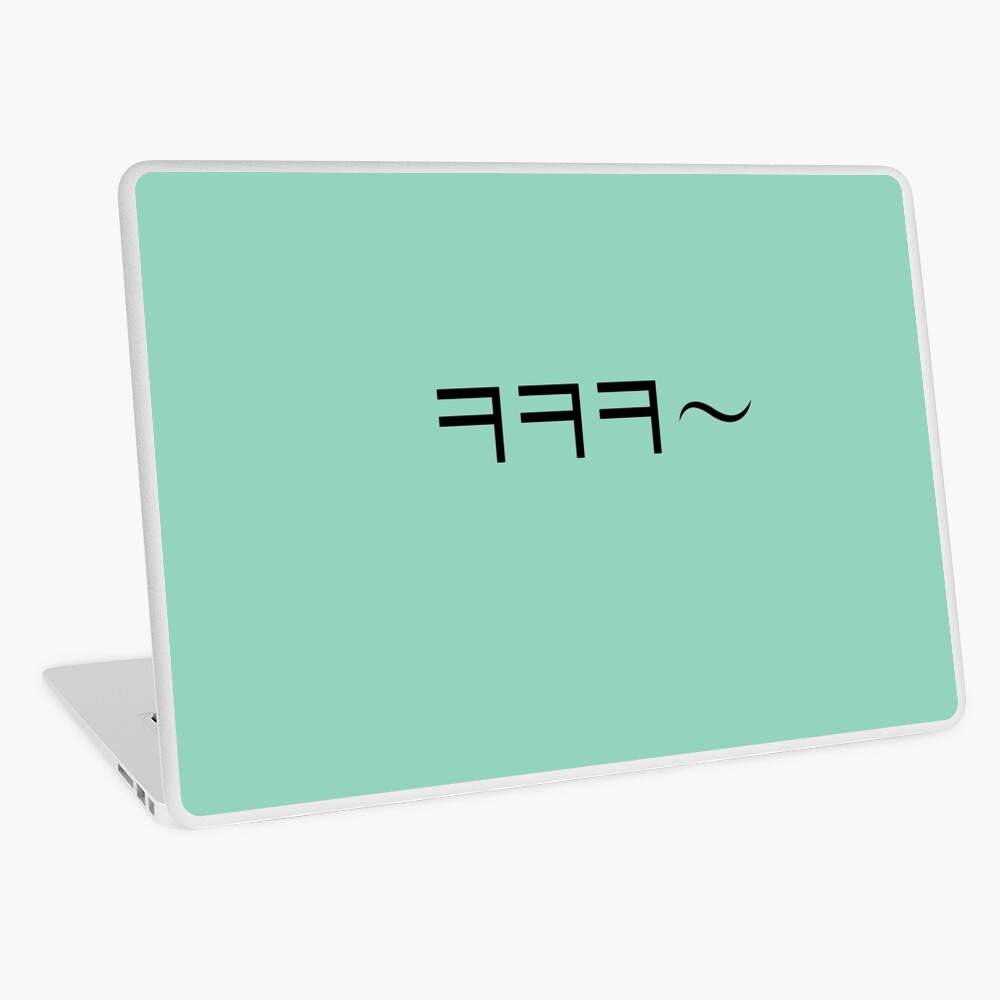 Korean laugh Laptop Skin