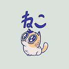 Cat by weoos02