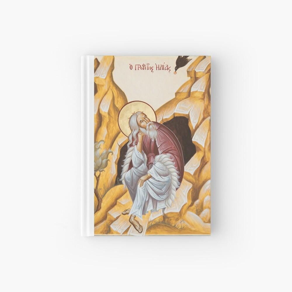 Prophet Elijah Hardcover Journal