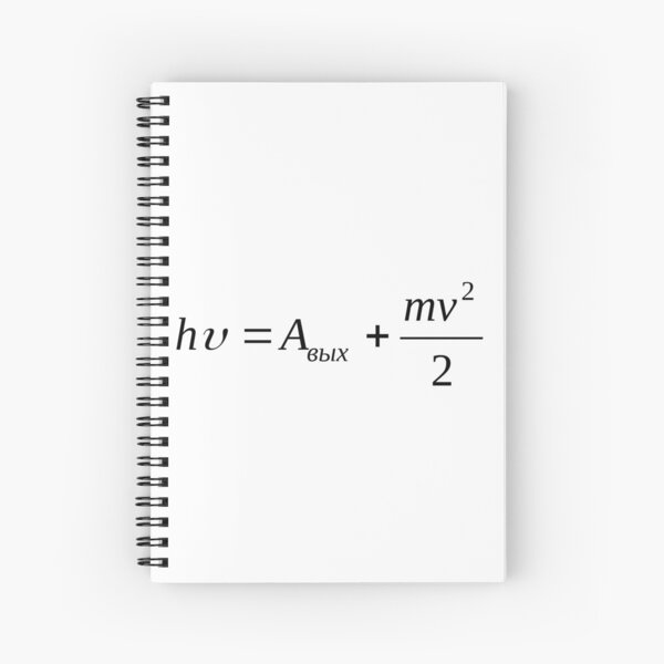 Math, #sphere, #illustration, #design, #ball, shape, separation, circle, retro style, cartography, physical geography, square Spiral Notebook