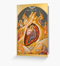 Nativity of Christ Greeting Card