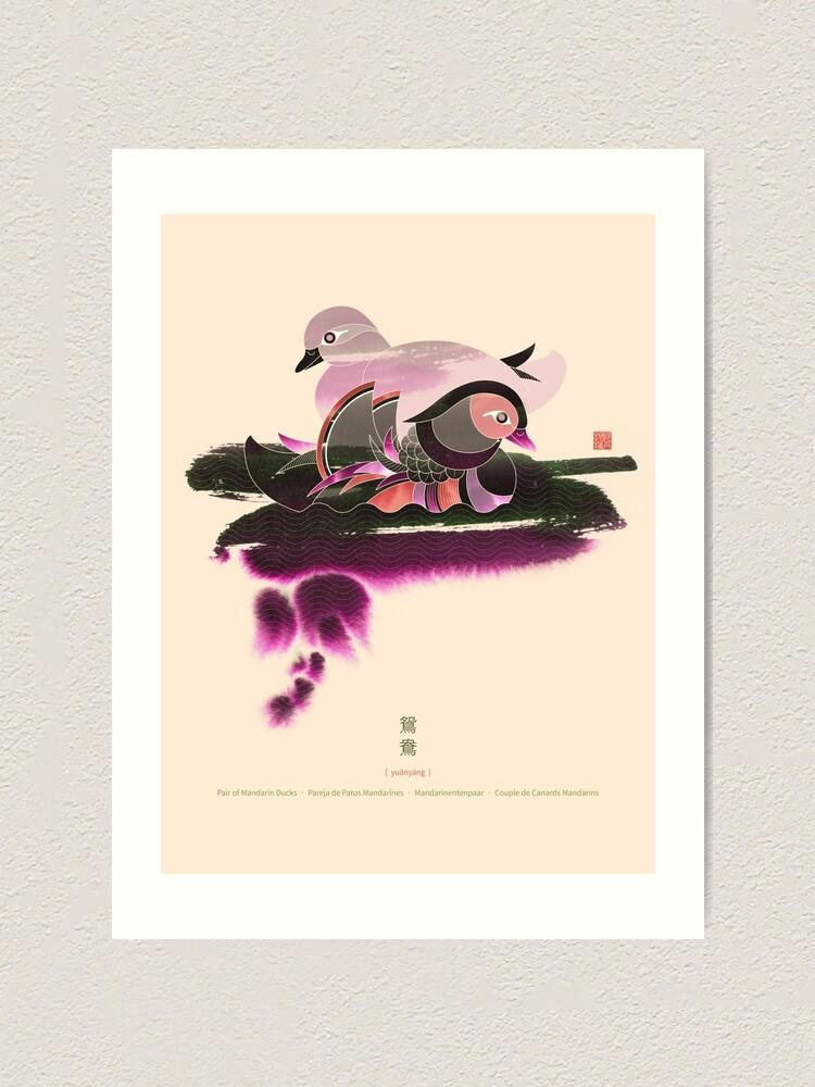 Alternate view of Pair of Mandarin Ducks Art Print