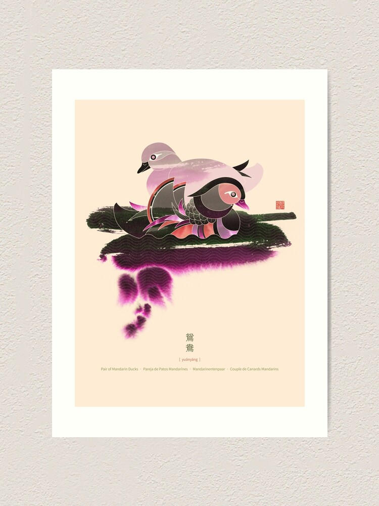 Alternate view of Pair of Mandarin Ducks Art Print