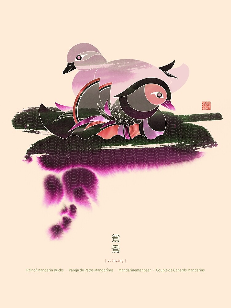 Pair of Mandarin Ducks by Thoth-Adan