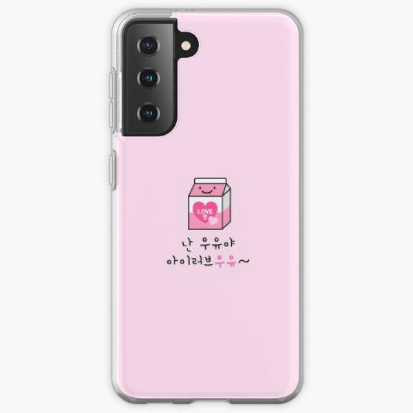 La coque de téléphone de Stray Kids IN adorable lait rose Coque souple Samsung Galaxy