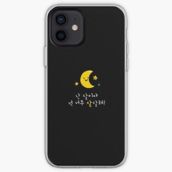 korean phone case cute black-yellow moon iPhone Soft Case